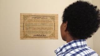 Hostel for Muslim women