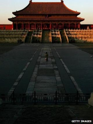 The Hall of Supreme Harmony in Beijing's Forbidden City (file photo)