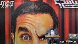 poster of Bassem Youssef's programme