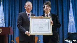 Ban Ki-moon and Lang Lang