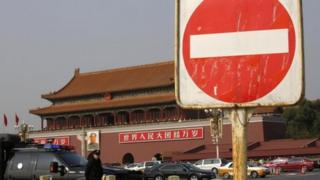 Special forces are guarding Beijing's Tiananmen Square after Monday's car crash