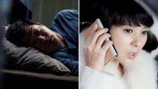 Son Hyun-joo and Jeon Mi-seon in Hide and Seek