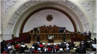 Venezuela's National Assembly