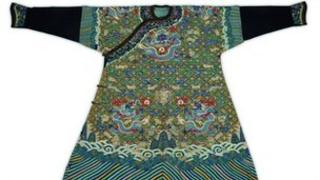Chinese imperial robe