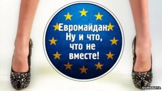"""The calendar, with the sign translated as """"Euromaidan: It doesn't matter that I'm not there!"""""""