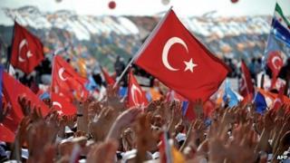 Istanbul rally for Turkish Prime Minister Recep Tayyip Erdogan, 16 June