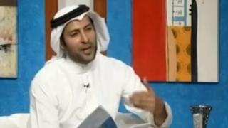 Habib al-Maatiq