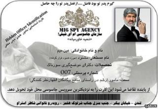 The fake ID for Iranian MP Ali Motahhari published in Qanun newspaper