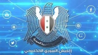 Syrian Electronic Army crest