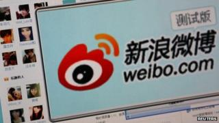 """The logo of Sina Corp""""s Chinese microblog website """"Weibo"""" is seen on a screen in this photo illustration taken in Beijing in this September 13, 2011 file photo"""
