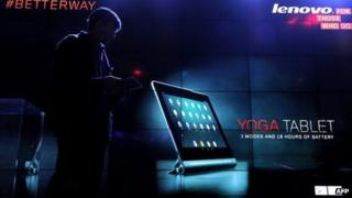 Lenovo tablet on display