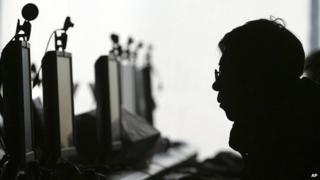 Anonymous Chinese internet user