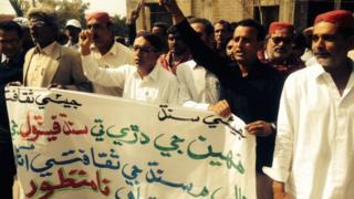 protest in larkana -