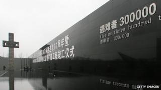 Memorial to victims of the Nanjing Massacre, Nanjing, China