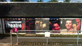 Cumbernauld Theatre