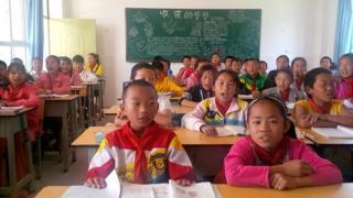 Qiao Tou Lian He elementary school