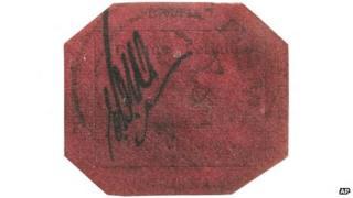 The 1856 British Guiana 1-cent stamp