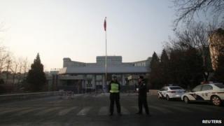 File photo: Beijing No. 1 Intermediate People's Court in Beijing