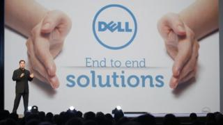 Michael Dell on stage