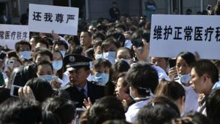 Doctors in China are demanding better security for medical staff, reports say
