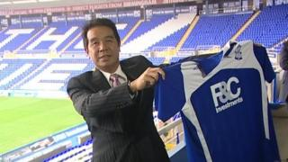 Carson Yeung at Birmingham City