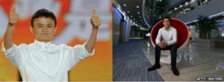 Jack Ma and Pony Ma