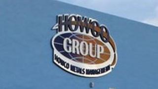 Howco Group logo
