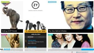 Ozy website