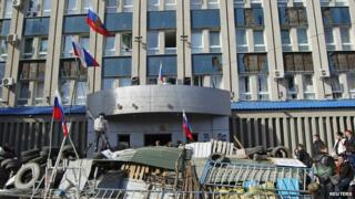 Pro Russian demonstrations in three cities in Eastern Ukraine