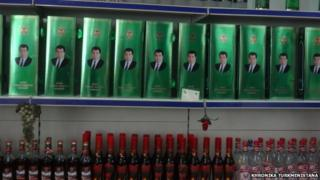 Niyazov vodka on display at a shop