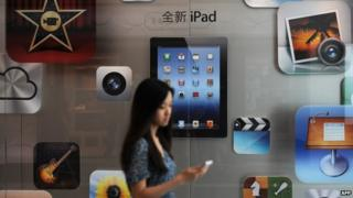 File photo: Apple's iPad in China
