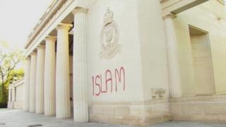 The word Islam in red letters is daubed on part of the RAF Bomber Command War Memorial in central London, Monday May 27, 2013.