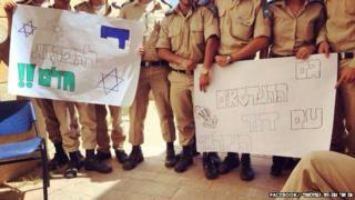 """A photo from the """"I am also with David of the Nahal Brigade"""" Facebook page showing soldiers holding up a sign of support"""