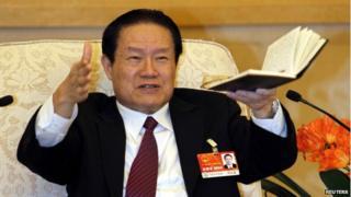 2001 file photo of Zhou Yongkang