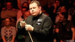 Banned former world number five Stephen Lee