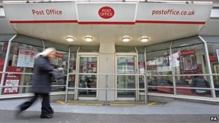Post Office in central London