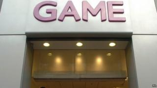 Game shop, Oxford Street, in 2005