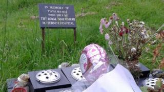 Baby Memorial