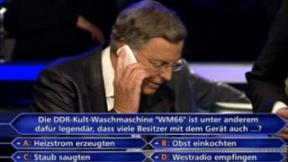 WWM website - screengrab