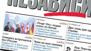 Front page of Nezavisimaya Gazeta