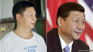 Combination photo of Shao Jianhua and President Xi Jinping