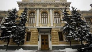 Central Bank of Russia, Moscow