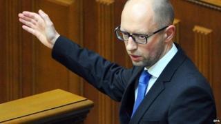 Ukrainian outgoing Prime Minister Arseny Yatsenyuk
