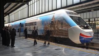 New train at Ankara station