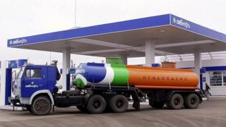 Russian oil tanker - file pic