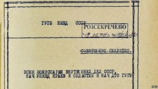 Stalin-era file released by Ukraine