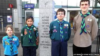 1st Bradley Stoke Scout Group