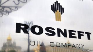 Russia's Rosneft oil company