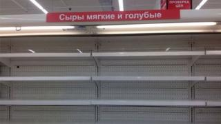 Empty shelves in Moscow