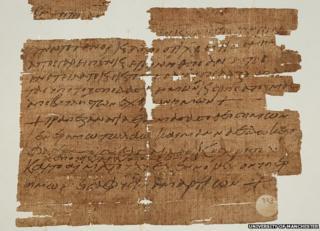 Last Supper papyrus